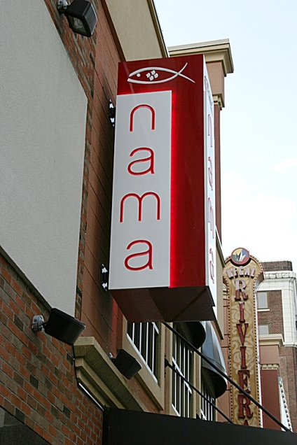 Nama & Regal sm