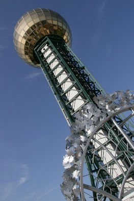sunsphere sculpture sm